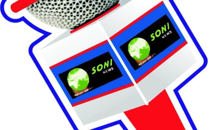 Akola-सिलेंडर फटने से लोगों की हालत गंभीर Soni News
