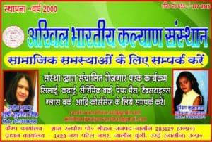 Lucknow-योगी सरकार ने पुलिस को और हाइटेक बनाने तैयारियां की शुरू