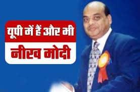 कानपुर-विक्रम कोठारी को CBI ने किया गिरफ्तार
