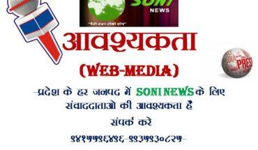 Lucknow-योगी सरकार ने पुलिस को और हाइटेक बनाने तैयारियां की शुरू Soni News