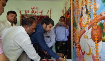 उरई-जानकी पैलेस उत्सव गृह में ''पे्ररणा दिवस'' हुआ सम्पन्न Soni News
