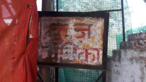 Jhansi-कुंज वाटिका विवाह घर में चोरी करते लड़के cc कैमरे में हुए कैद
