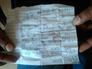 कानपूर देहात-छेड़छाड़ करने वाले का नाम शरीर पर लिखकर कर छात्रा ने की सुसाइड