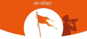 उरई-हिन्दू नव वर्ष पर RSS ने निकली पद-संचलन यात्रा