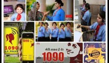 Lucknow-महिला के हितों की रक्षा के लिए बनी सेवा 1090 से महिला कांस्टेबिल का उठा विश्वास Soni News