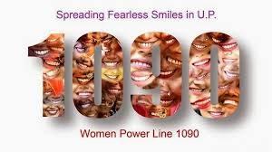 Lucknow-महिला के हितों की रक्षा के लिए बनी सेवा 1090 से महिला कांस्टेबिल का उठा विश्वास