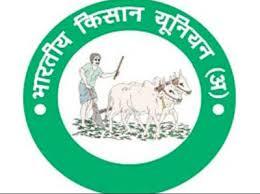मेरठ-भारतीय किसान यूनियन के कार्यकर्ताओं ने तहसील परिसर में काटा हंगामा