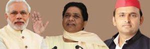 कानपुर देहात-सपा बसपा के गठबंधन का दिखा असर, सपा बसपा ने एक मंच पर कार्यक्रम का फीता काटकर किया शुभारंभ
