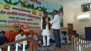 उरई में भारतीय वाल्मीकि महासभा की वैठक हुई