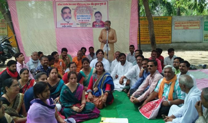उरई(जालौन)-उत्पीड़न व शोषण के विरोध में अखिल भारतीय वैश्य एकता परिषद का धरना प्रदर्शन Soni News