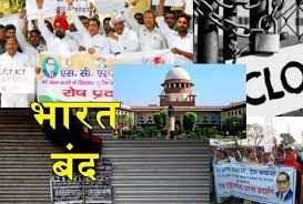कानपुर देहात-एससी-एसटी एक्ट में बदलाव करने के फैसले से  दलितों ने अन्दोलन किया शुरू