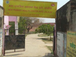 ईंटों-2 महीने से बंद पड़ा सरकारी अस्पताल-झोलाछाप डॉक्टरों की हुई बल्ले बल्ले