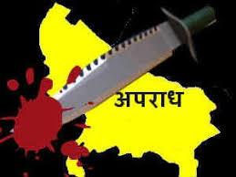 भोगनीपुर BJP विधायक विनोद कटियार को मिली फोन पर परिवार सहित जान से मारने की धमकी
