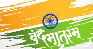 जालौन-जिलाधिकारी स्वतंत्रता दिवस के शुभ अवसर पर किया वृक्षारोपण