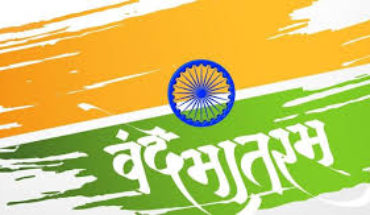 उरई-ओम कंप्यूटर(CSC)सेंटर पर 72वां स्वतंत्रता दिवस मनाया गया Soni News