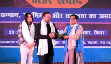 जनपद के दो उत्साही युवा बिहार में सम्मानित Soni News