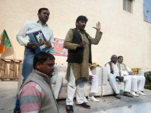 झांसी-भारतीय जनता पार्टी ने किया किसान मोर्चा का आयोजन !