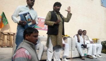 झांसी-भारतीय जनता पार्टी ने किया किसान मोर्चा का आयोजन ! Soni News