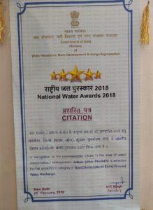 जालौन- जिला अधिकारी डॉ मन्नान अख्तर को राष्ट्रीय जल पुरस्कार से किया गया सम्मानित ।