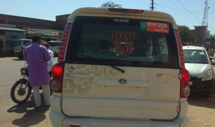 जालौन-बीजेपी नेता आचार संहिता का कर रहे उल्लंघन। Soni News