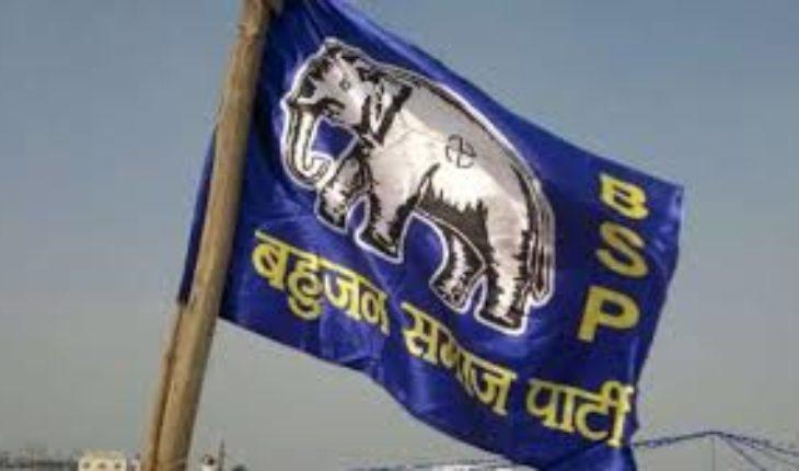 जालौन-पंकज अहिरवार होंगे लोकसभा चुनाव के उम्मीदवार। Soni News