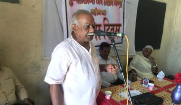 बुन्देलखण्ड जन मिलन केन्द्र का स्थापना दिवस माना हर्षोल्लास से Soni News