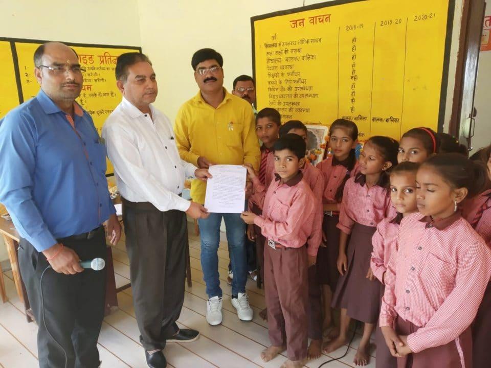 डकोर-कुठौंदा के प्राथमिक विद्यालय में मनाई गई महात्मा गांधी जी की 150वी जयन्ती।