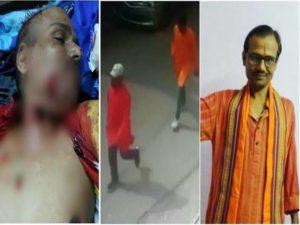 कमलेश तिवारी हत्या काण्ड की पूरी देखे रिपोर्ट