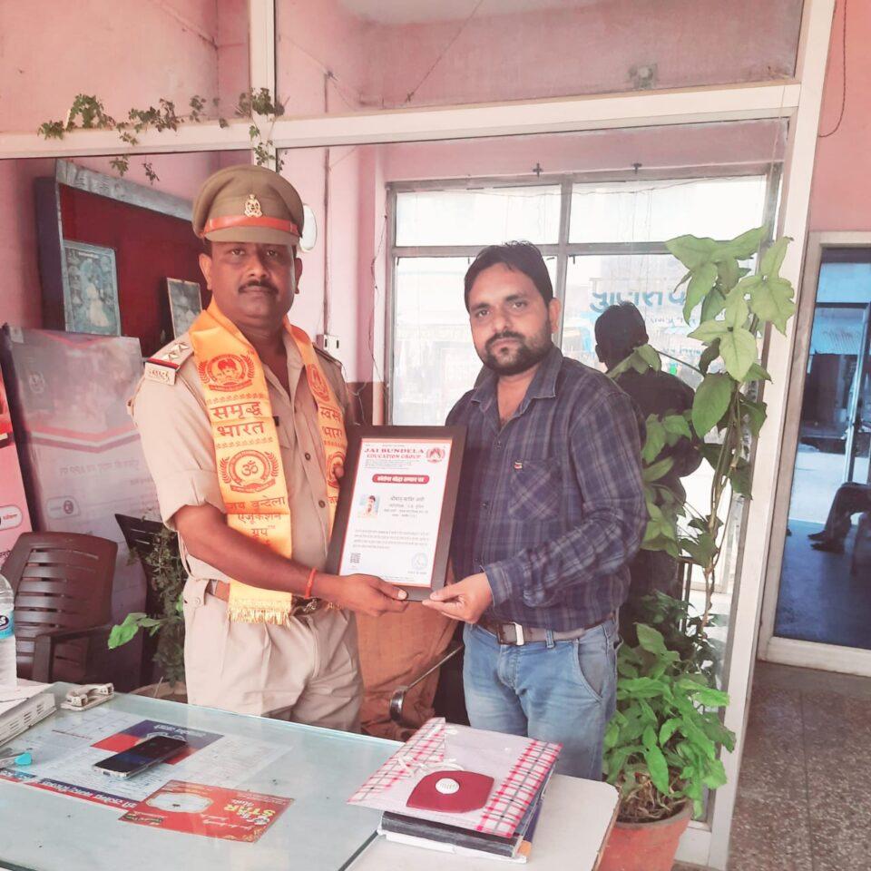 जालौन-जय बुन्देला एजुकेशन ग्रुप द्वारा उपनिरीक्षक शाबिर अली उरई को सम्मानित किया गया।