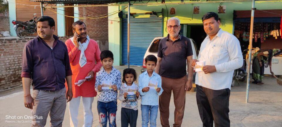 श्री राम जन्मभूमि तीर्थ क्षेत्र ट्रस्ट में कलमकार ने परिवार सहित किया अंश दान