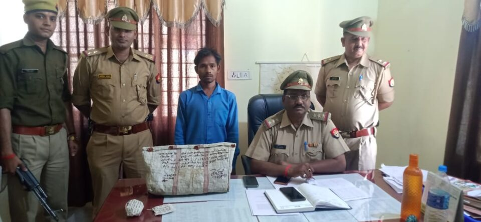 जालौन-आटा पुलिस ने अवैध गांजा के साथ एक अभियुक्त को किया गिरफ्तार