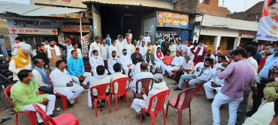 जालौन नगर में रामेंद्र त्रिपाठी के कार्यालय का हुआ उद्घाटन।