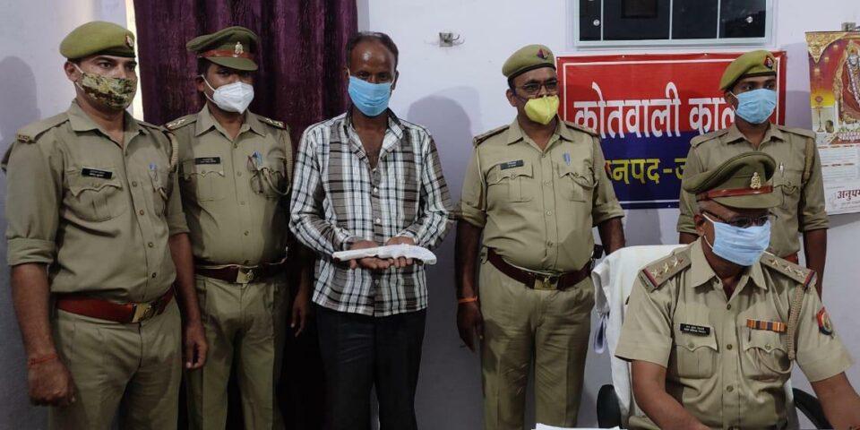 कालपी पुलिस के हाथों एक बार फिर लगी बड़ी सफलता मिली।